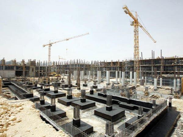 """تراجع الأرباح الفصلية لـ""""مكة للإنشاء"""" إلى 25 مليون ريال"""