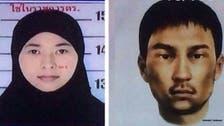 Thai police seek two new suspects in Bangkok bombing probe