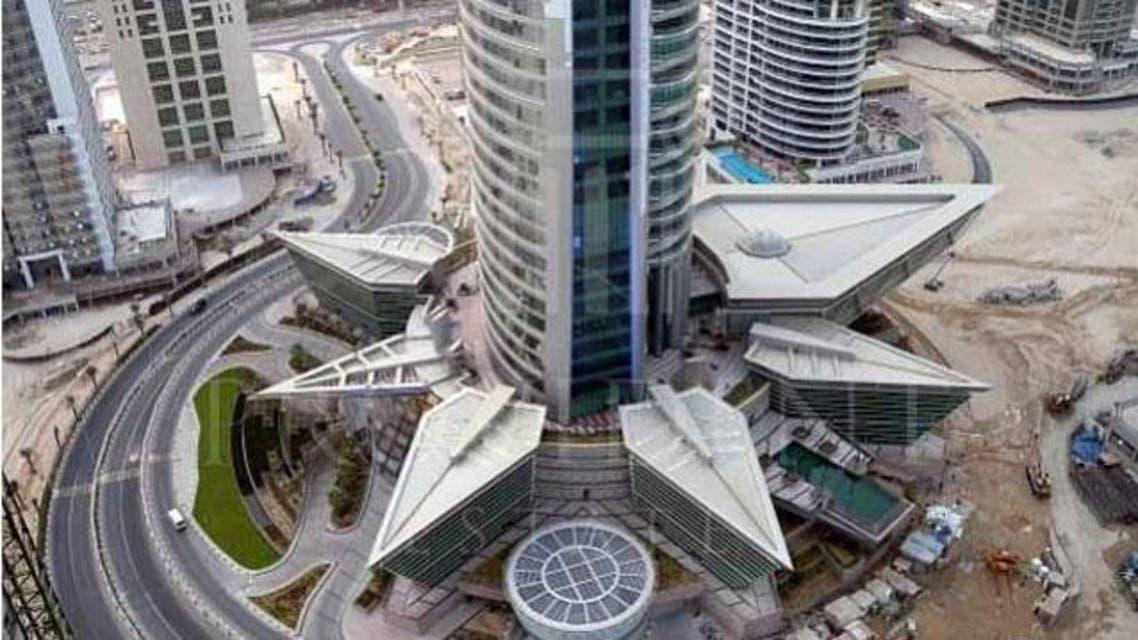 برج 2020