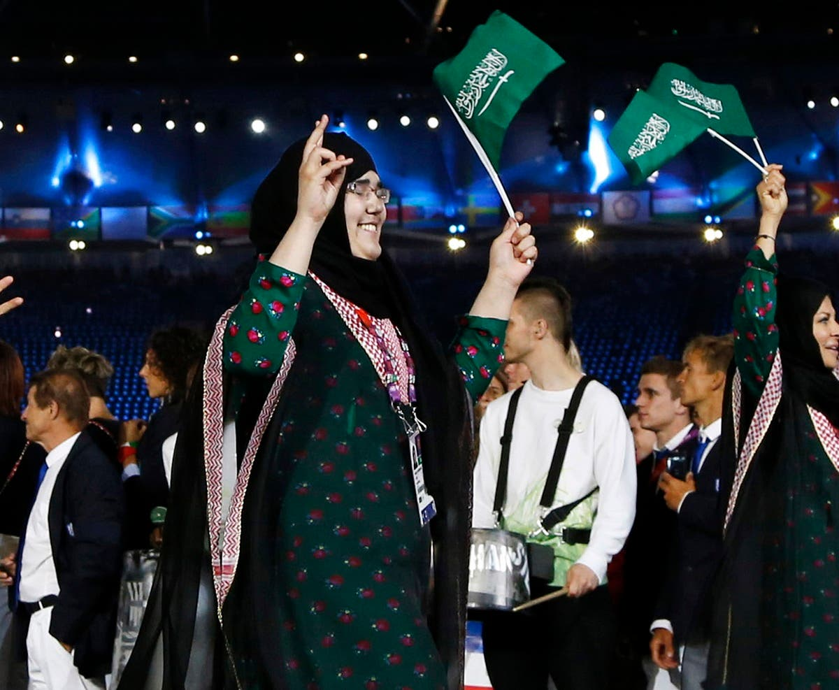 Saudi Arabia's Wojdan Ali Seraj Abdulrahim Shahrkhani, parades, along with her team, during the Opening Ceremony at the 2012 Summer Olympics in London. (File photo: Reuters)
