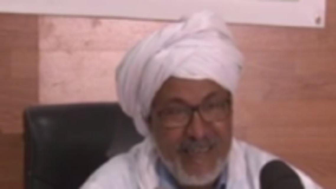 حاج موريتاني
