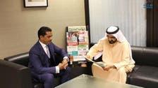 Dubai ruler praises Saudi role in the region's stability