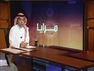 #مرايا... ذكرى سيد قطب وجماعات الإسلام السياسي