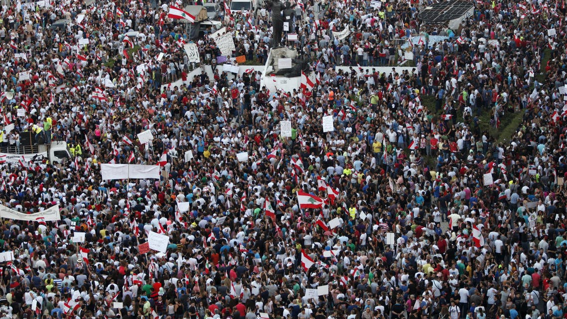 Anti-government protests in Beirut
