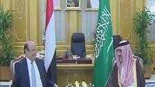 شہزادہ نایف کا یمن کی میدانی صورتحال پر تبادلہ خیال