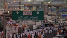 No Corona Virus Cases among Pilgrims - Saudi minister