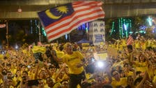 Malaysian police summon anti-PM protest organizers