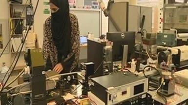 برنامج يفيد 17 دكتورة سعودية في #أميركا