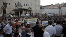 إضراب المدارس المسيحية بإسرائيل بسبب التمييز