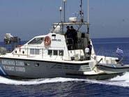 خفر السواحل اليوناني: وفاة طفلين في غرق زورق للمهاجرين