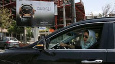 Iran police to confiscate cars of 'poorly veiled' women