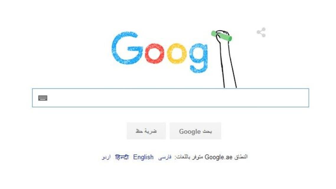 غوغل شعار جديد