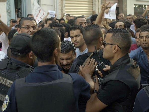التونسيون ممنوعون من التظاهر بحكم حالة الطوارئ