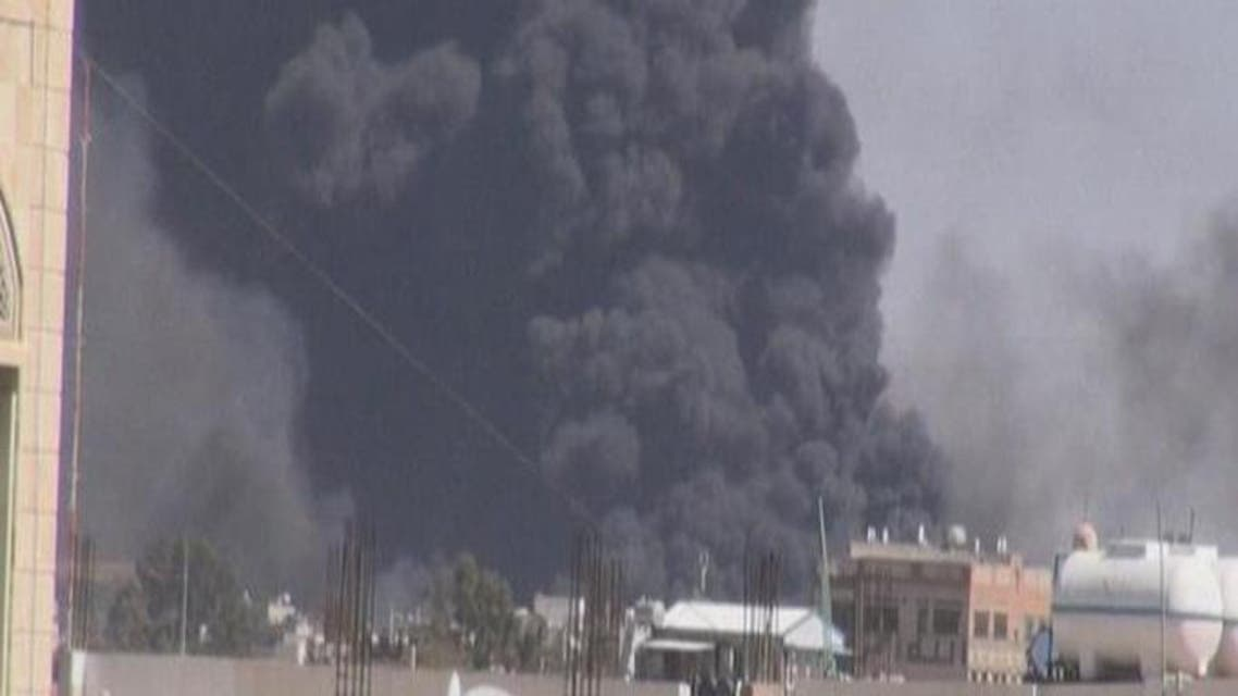 File photo of Al-Dailami air base targetted in a March 30 strike by coalition forces. (Al Arabiya News)