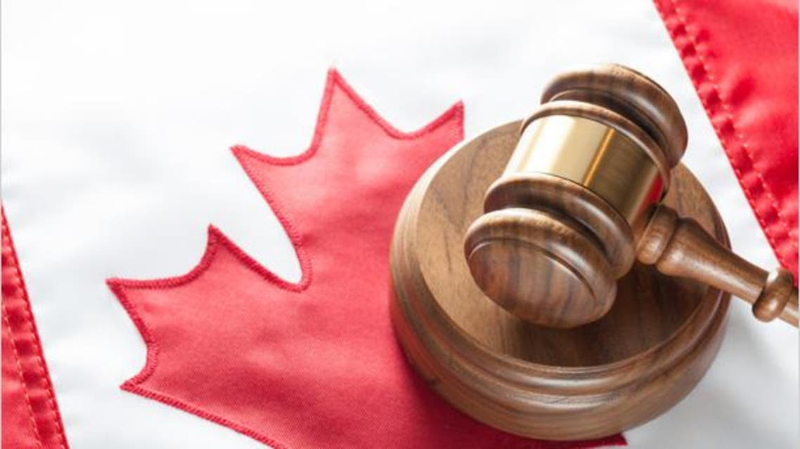 القضاء الكندي كندا