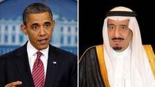 ایرانی خطرہ:امریکی صدر شاہ سلمان کی تشویش دور کریں گے