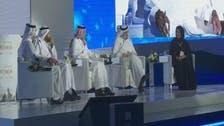 منتدى سيدات الأعمال يبحث تحديات المرأة بالسعودية