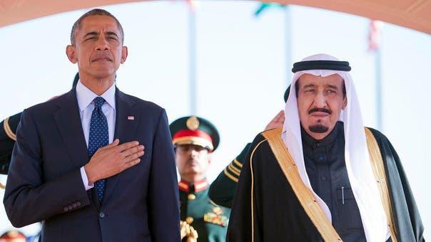 King Salman's Washington visit: What are the regional implications?