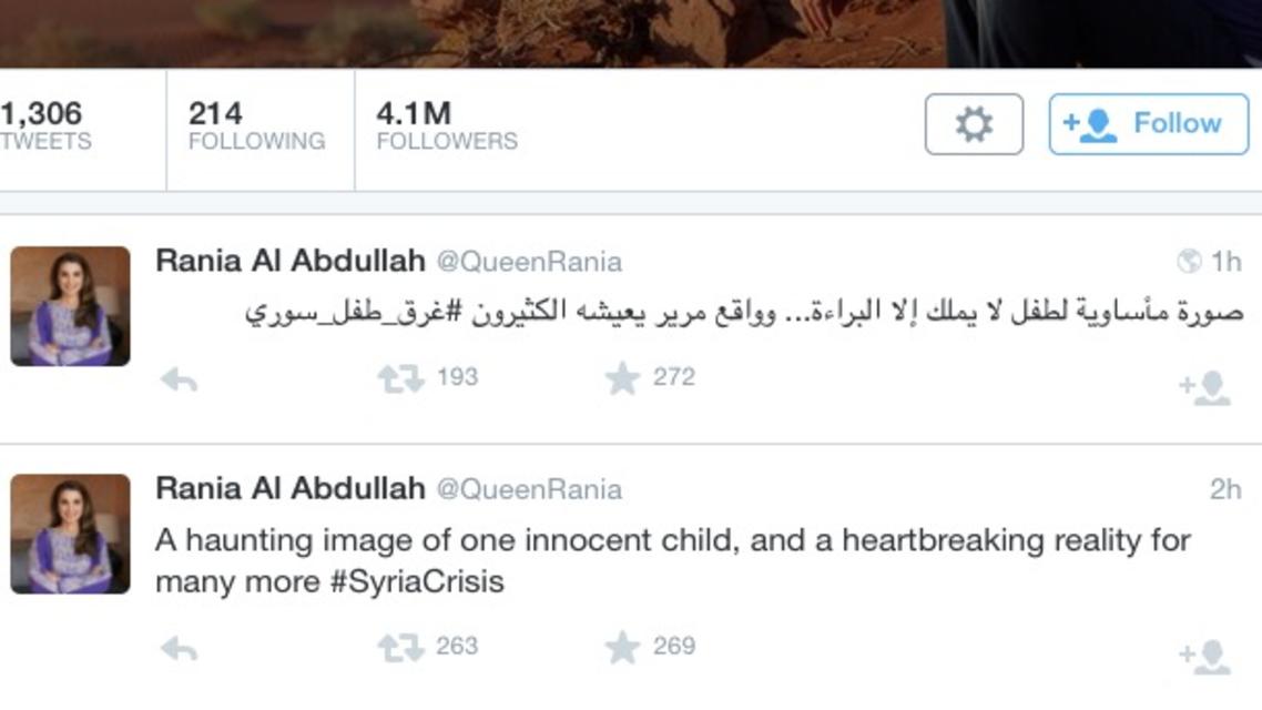 تغريدة الملكة رانيا