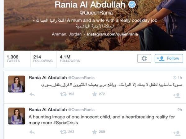 الملكة رانيا: صورة مأساوية لطفل لا يملك إلا البراءة