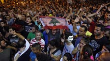 U.N. urges Lebanon to elect new president