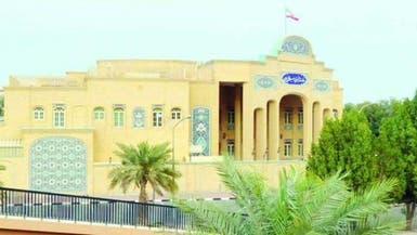 #الكويت لسفارة #إيران: تجاوزتم أعراف الدبلوماسية