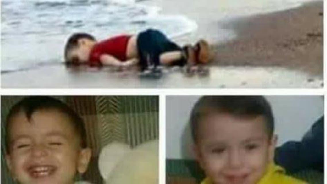 طفل سوريا الغريق