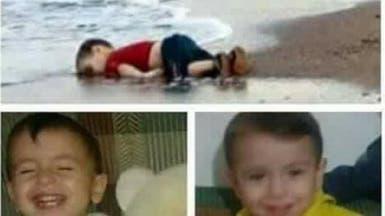 من هو الطفل السوري الغريق الذي هزّ العالم؟