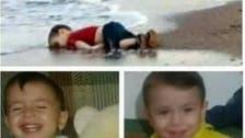 کم سن شامی بچے کی لاش،کیا دنیا کا ضمیر جاگے گا؟