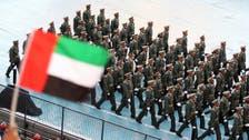 """الإمارات.. دفعة ثانية من الجيش تستعد لـ""""إعادة الأمل"""""""