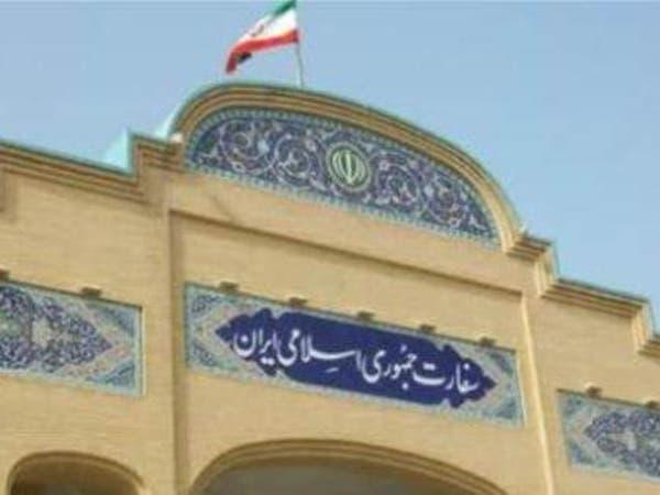 الكويت.. دبلوماسيان إيرانيان على صلة بالخلية الإرهابية
