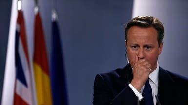 """بريطانيا تتحرك باتجاه شن غارات ضد """"داعش"""" في سوريا"""