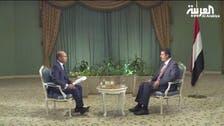 سعودی عرب نے یمن کو برسوں کی خانہ جنگی سے بچا لیا:نائب صدر