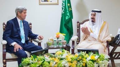 الملك سلمان يجتمع مع كيري قبل لقائه أوباما