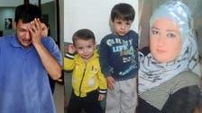 """العالم يودع """"الطفل الغريق"""" مع أمه وأخيه بمقبرة كوباني"""