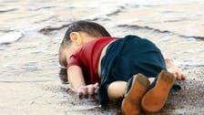 عائلة الطفل السوري الغريق الان تنال اللجوء في كندا