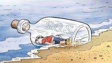 Artists respond to tragic death of Aylan Kurdi in online drawings