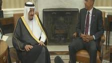 سعودی عرب مشرق وسطیٰ میں استحکام کے لیے امریکا سے تعاون کو تیار
