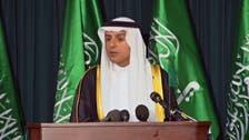 FM: Saudi-U.S. summit was very fruitful