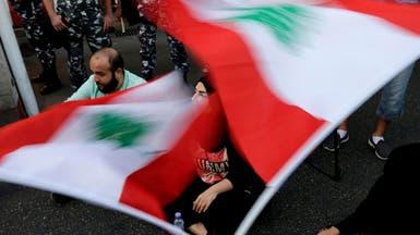 """لبنان.. حرب بين """"ساحة الشهداء"""" و""""ساحة النجمة"""""""