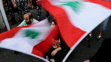 How Lebanon's #YouStink protests are rippling across the world