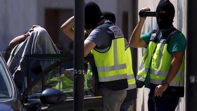إسبانيا: اعتقال مغربية كانت تستعد للانضمام لداعش بسوريا
