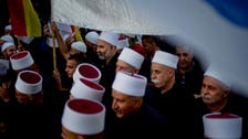 Protests in southern Syrian city after Druze cleric killed