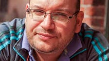 Iranian official says there are ways to free Jason Rezaian
