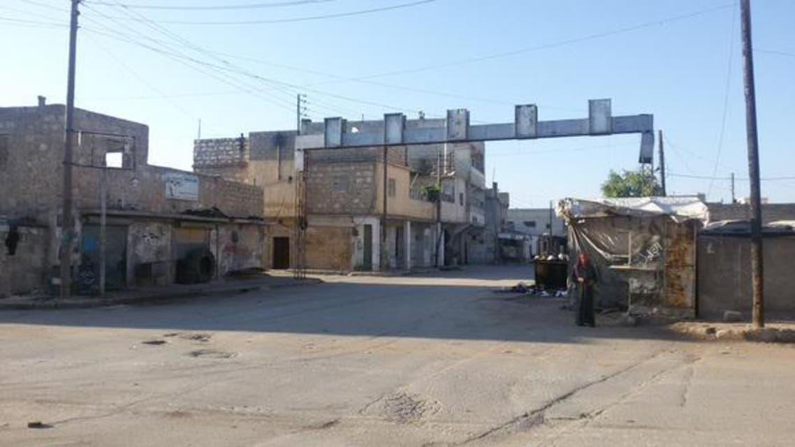 مدينة مارع السورية