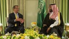 Saudi deputy crown prince meets with U.S. defense chief