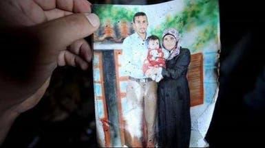 عقوبة مخففة لإسرائيلي متهم بحرق عائلة فلسطينية