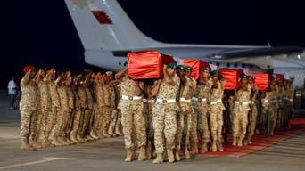البحرين تشيع جنودها والأهالي يؤكدون: فخورون بتضحياتهم
