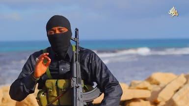 """السعودية: نتحقق من هوية الملثم """"الجزراوي"""" في ليبيا"""