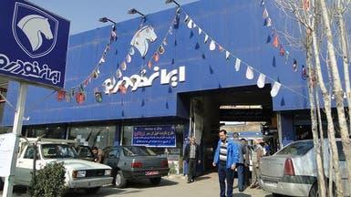 إيران.. رسائل مقاطعة على واتس آب تعطل مصنع سيارات